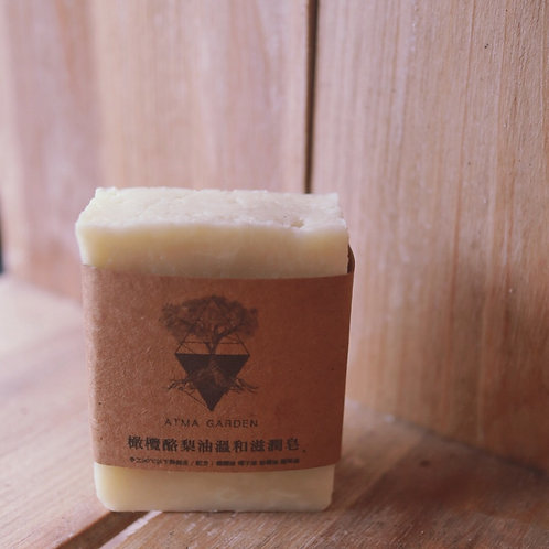 橄欖酪梨油溫和滋潤皂