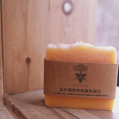 紅棕櫚清爽修護洗顏皂