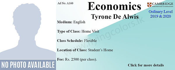 A160 Tyrone.jpg