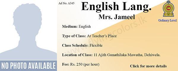English Language Local O/L Tuition in Dehiwala