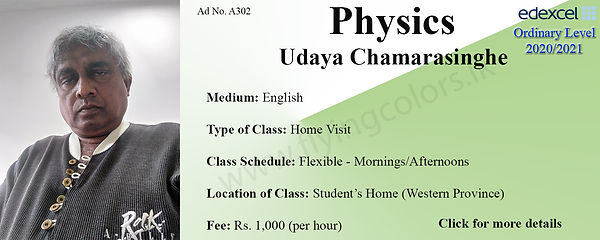 Edexcel O/L Physics Home Visit Tuition in Colombo