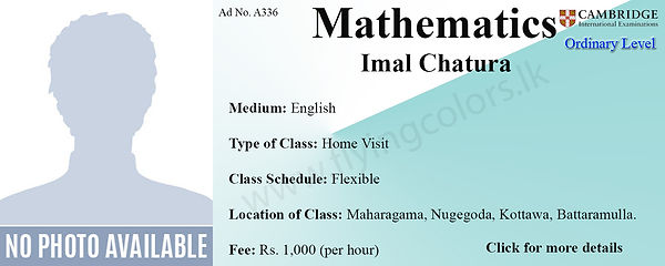 Cambridge O/L Mathematics Home Visit Tuition in Colombo / Maharagama / Nugegoda / Kottawa /  Battaramulla