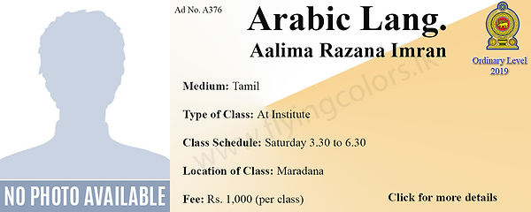 Arabic Tuition in Maradana Colombo National O Level