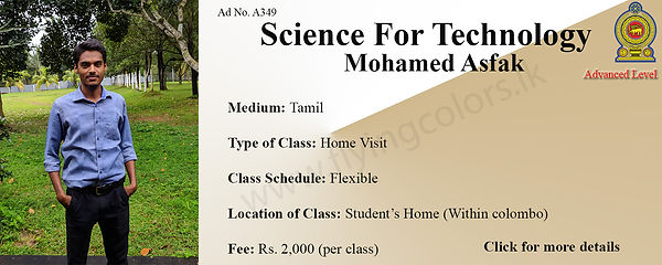 Science for Technology Home Visit Tuition in Colombo | National A/L