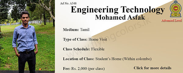 Engineering Technology Home Visit Tuition in Colombo | National A/L