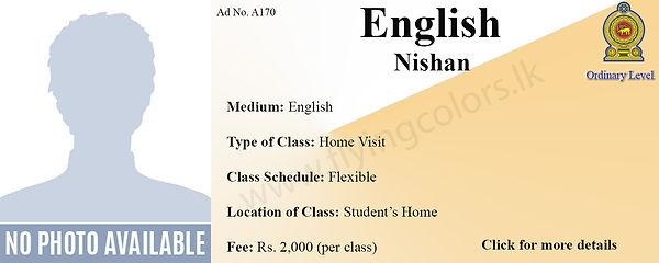 A170 Nishan.jpg