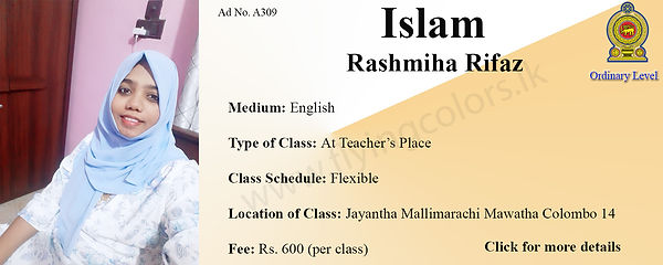 National O/L Islam Tuition in Colombo