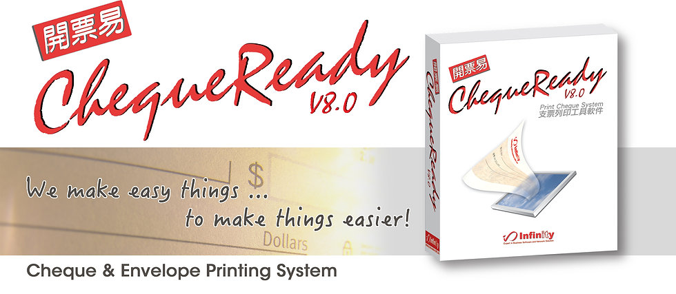 Infinity Cheque Ready Cheque and Envelope printing system