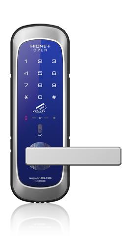 Door lock HIONE+ H-3300SK