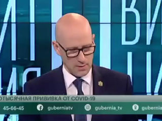 ХАБАРОВСКИЙ КРАЙ ПРЕОДОЛЕЛ ОТМЕТКУ В 100 000 ВАКЦИНИРОВАВШИХСЯ ОТ COVID-19