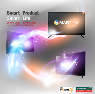 Megahome_Smart Product