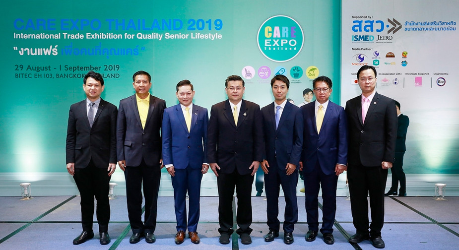 CARE EXPO Thailand 2019