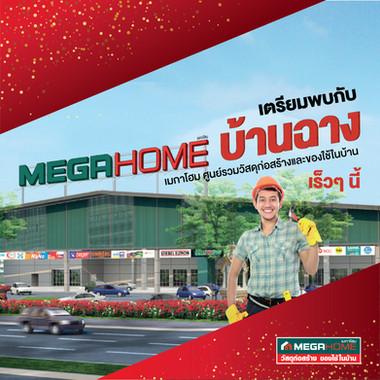 Megahome_Ban Chang