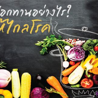PEA_CSR_Eating Healthy