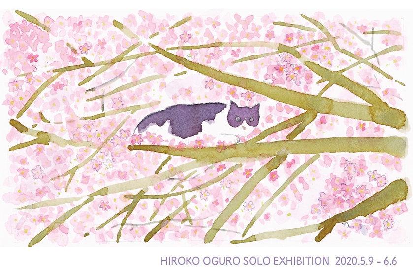 HIROKO OGURO 2020.jpg
