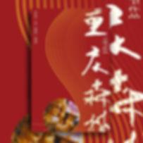 Leah Ying LIN_Poster1.jpg