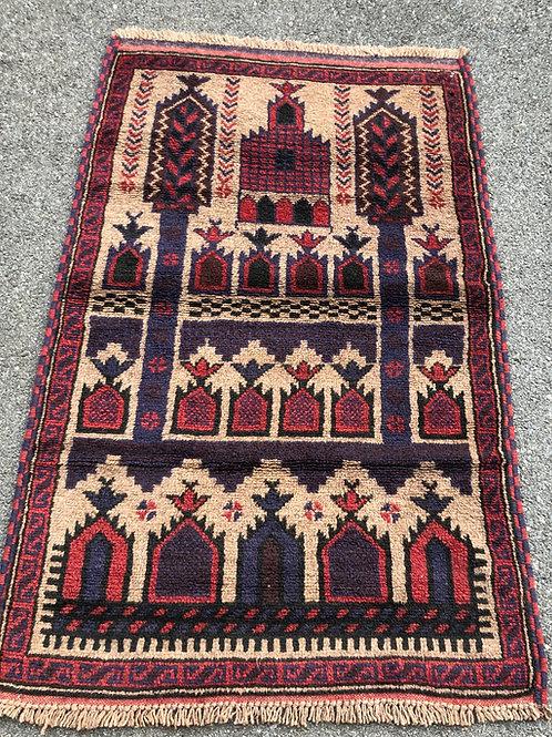 Afghan Baluch Prayer Rug