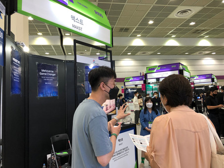 MAXST Successfully Completed Seoul VRAR EXPO 2021!
