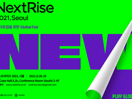 MAXST is Participating in NextRise 2021!