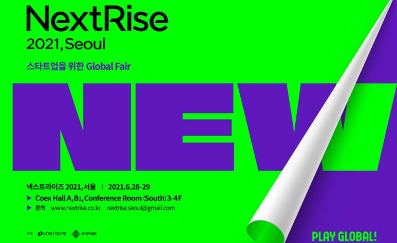 nextrise-2021-seoul