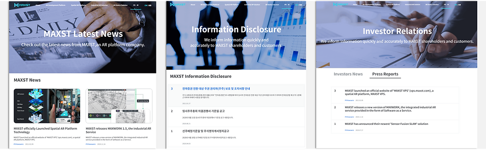 maxst-homepage-news
