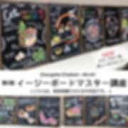 20200103220052-430166.JPG