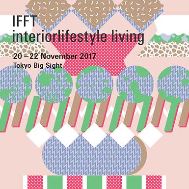 interiorlife style Living 出展