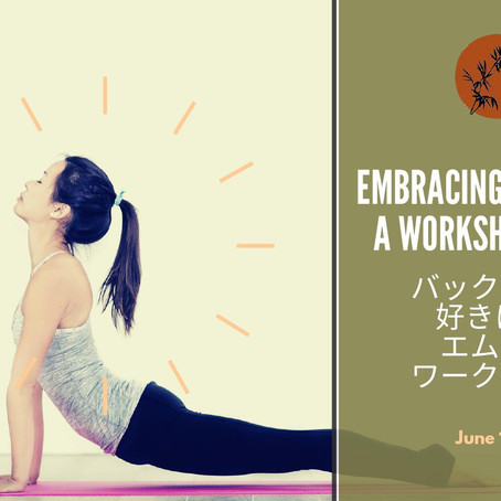 Embracing Backbends: A Workshop with Em, June 12 / バックベンドが好きになる! エム先生のワークショップ 6月12日