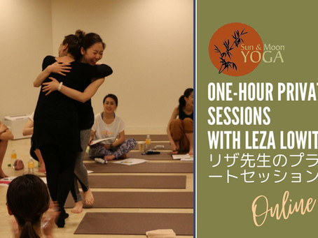 NEW OFFERING! One-Hour Private Sessions with Leza Lowitz / リザ先生による1時間のプライベートセッション