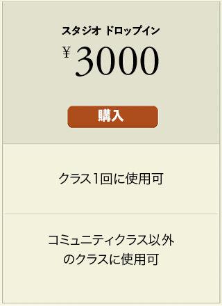 STUDIO_JP1.jpg