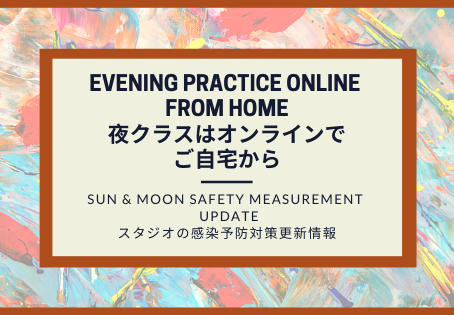 Evening PracticeOnline from Home/夜クラスはオンラインでご自宅から