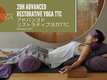 20-Hour Advanced Restorative Yoga Teacher Training Program /アドバンスド・リストラティブヨガ指導者養成コース