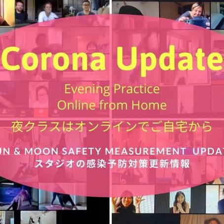 Corona Virus Update / 新型コロナウィルス感染対策の更新