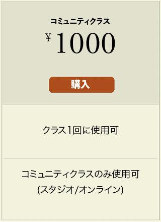 Community_JP1.jpg