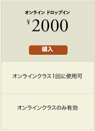 ONLINE_JP1.jpg