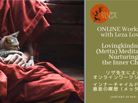Online WS / Lovingkindness (Metta) Meditation: Nurturing the Inner Child インナーチャイルドに贈る慈悲の瞑想 (メッタ瞑想)