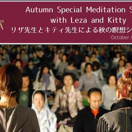 October 30, Forgiveness Meditation with Leza and Kitty / 10月30日 リザ先生とキティ先生による『許しの瞑想』