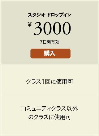 STUDIO_JP.jpg