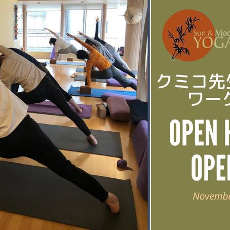 『Open Heart, Open Mind! 』〜クミコ先生によるワークショップ 11月23日開催!