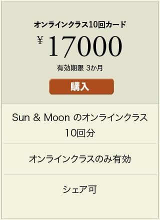 10ONLINE_JP.jpg