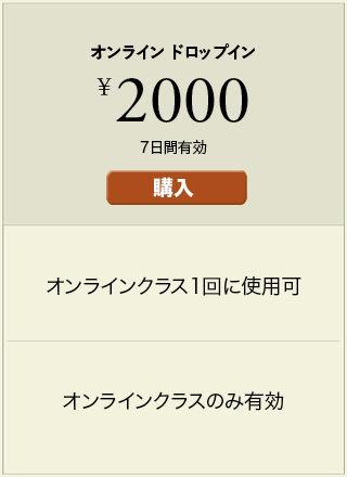 ONLINE_JP.jpg
