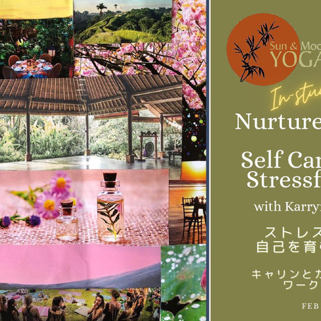 Feb 23, Workshop: Nurture Yourself - Self Care During Stressful Times / 2/23 ストレスの中でも自己を育む自分ケア