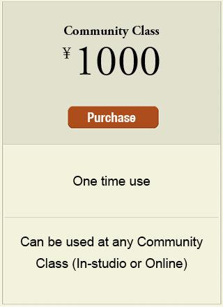 Community_EN1.jpg