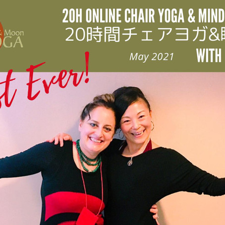 Online TTC / Chair Yoga & Mindfulness with Leza & Kitty in May '21/リザとキティによるチェアヨガ&瞑想講師養成オンライン講座 5月