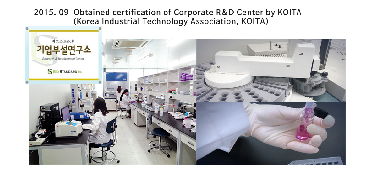 OBTAINED CERTIFICATION OF CORPORATE R&D CENTER BY KOITEA