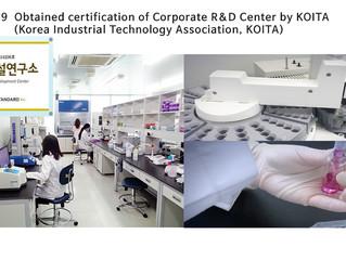 KOITA 기업 부설 연구소 인증 획득 (한국산업기술진흥협회, KOITA)