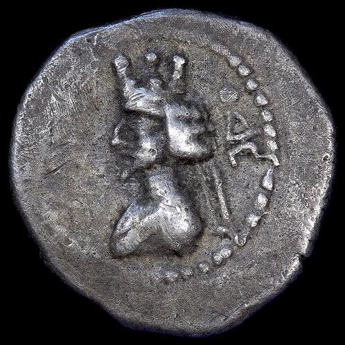 Kingdom Of Persis (Persia). Artaxerxes (Ardashir) II, c.40-5 BC. AR Half Drachm.