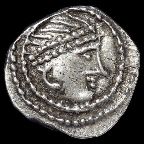 Anglo-Saxon. Kingdom Of Northumbia. Sceatta, c.710-25. Bird On Cross Type.
