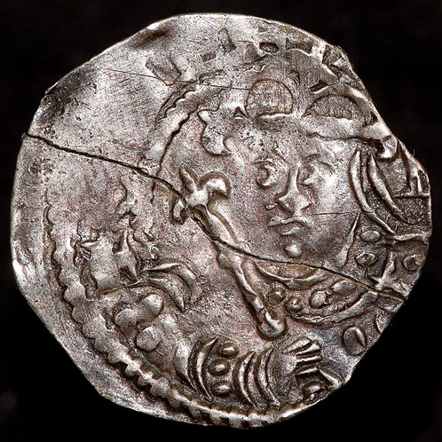 Anglo-Saxon. Stephen, 1135-54. Penny. Cross Voided / Stars Type. Dunwich Mint.