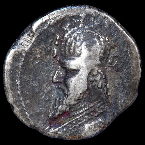 Parthian Empire, Ancient Persia. Sinatrukes, c.93-69 BC. AR Drachm.